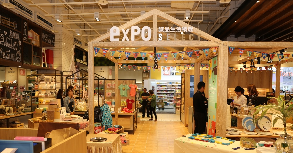 ExpoCD11