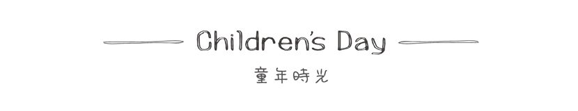 children_day_830160_40488154275_o